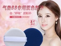 air foundation - 6144 air cushion BB cream foundation dedicated puff powder puff makeup sponge puff puff round color