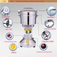 Wholesale 700g High Speed Electric Herb Grain Grinder Cereal Mill Flour Powder Machine