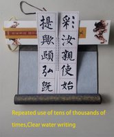 Wholesale Calligraphy and writing cloth Provincial paper ink can berepeated use of tens of thousands of times