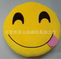 Wholesale Emoji Pattern Yellow Round Cushion Home Decorative Pillow Stuffed Plush Soft Toy Doll Emoticon Birthday Gift