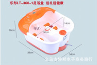 Wholesale Manufacturers selling new Le Tong foot bath massage footbath heating lt