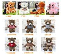 Wholesale Tactic bear doll cm life size teddy bear High quality children soft plush toy Girl birthday gift Baby dolls for women big peluches