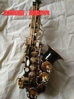 Wholesale Nuevo Selmer black alto tono Bb Soprano curva saxofon Curved campana B Flat Saxe instrumento Musical de los ninos Sax Saxofone