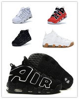 best splits - 2016 AIR More Uptempo Scottie Pippen Basketball Shoes For Lover Fashion Best Price black white Top Quality Athletic Sport Sneakers Eur