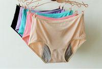 Wholesale 10pcs New women s underwear cotton underwear mention ms triangle bamboo fiber underwear menstrual women s underwear high quality waterproof