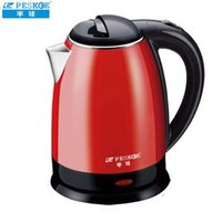 Wholesale Gf1 XLX double anti hot l stainless steel electric kettle