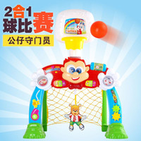 basket ball goals - Children s indoor outdoor goal with a basket of portable baby exercise goal frame children s football door toy