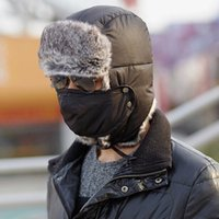 Wholesale Colors New Winter Fur Bomber Hat Outdoor Windproof Thick Warm Winter Snow Women Bomber Cap Face Mask Men s Cycling Bomber
