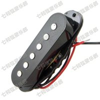 Wholesale Electric guitar Pickup Afferent guitar pedal Guitar parts musical instruments accessories