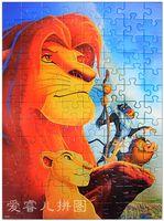Wholesale Factory Direct Lion King cartoon puzzle DHL