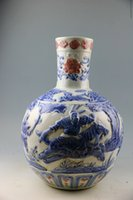 ancient china stories - Yuan blue and white youligong s spherical bottle embossed characters story The ancient porcelain and old goods Chinese art collection