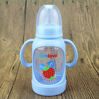 arc materials - maternal and child supplies Mumlove baby feeding bottles with PP material Standard aperture Double handle baby bottles ml
