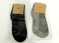 ankle sports socks - 350 socks man woman socks Fashion Socks Kanye West Sports Socks Ankle Socks Casual Cotton Sport Sock
