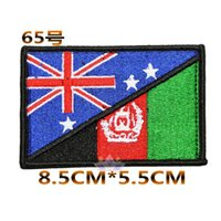 afghanistan patch - Embroidery Australia Afghanistan Flag Patch Military Tactical Hook Patches Cloth Combat Armband Fabric Morale Army Badge