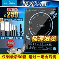 beauty induction cooker - Electromagnetic furnace beauty wt2121 midea induction cooker ultra thin touch soup pot wok