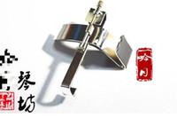 Wholesale New Erhu Lumbar Support Erhu Display Hook Erhu Accessories Musical Instrument Erhu Waist Bracket