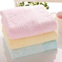 bamboo bears - Cheap Bamboo Fiber Towels Pink Three Color Options Factory Bamboo Fiber Bamboo Towels g Bear HY1236