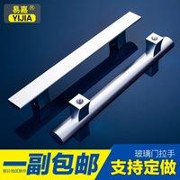 bathroom door pulls - Yi Jia glass door handle modern minimalist bathroom push and pull glass door handle solid wood door handle