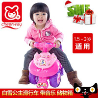 Wholesale Qiyue children s scooter four wheel driving pedal sliding toy car with music can sit and ride scooters