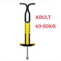 air stilts - Rod doll jump stick spring child teenage adult outdoor fan toy double hand air jump pogo stick kg load Jumping Stilts