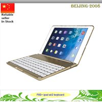 Wholesale F8S New Ultra Thin Aluminum Wireless Bluetooth Keyboard Case For iPad Air iPad With Stand Protective Cover Case