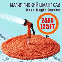 Wholesale Orange Garden Hoses FT FT FT FT Expandable Magic Flexible Hose Water For Garden Car Pipe Plastic Hoses With Spray Gun