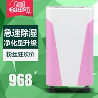 Wholesale Oh well OJ202EP drying dehumidifier dehumidifier mute household dehumidifier dehumidifiers air purification