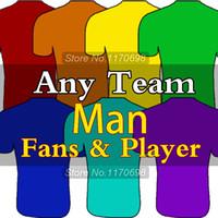 Wholesale 2016 TOP Thai Quality Any team Soccer Jerseys Free Customize Camiseta de futbol Home Away rd Football Shirts