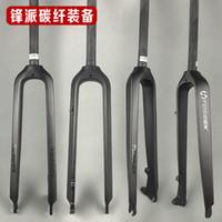 Wholesale TOSEEK full carbon fiber mountain bike fork bicycle disc brake ER ER inch mtb bicicleta accessories