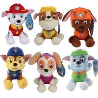 big puppies - 12cm Patrol Plush Toys Skye Marshall Chase Zuma Rocky Rubble Paw Figure Puppy Stuffed Soft Dolls Figure Toy Dog