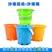 beach dog toys - Heat Sell Outsize Plastic Sandy Beach Toys Barrel Play Sand Dredging Tool Children Sandy Beach Barrel