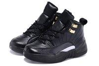 Wholesale High quality children retro basketball shoes cheap children s sports shoes
