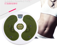 Wholesale The new smart home Twister multifunction electronic counting Trimmer aerobic fitness equipment slimming