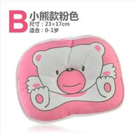 Wholesale Hot Sales Newborn Baby Infant Prevent Flat Head Shape Support Sleeping Positioner Pillow Fx304