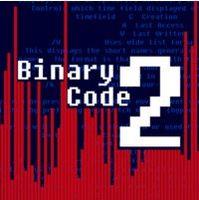 Wholesale Binary Code by Rick Lax