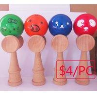 Wholesale 2016 NEW cm baseball04 and basketball beech wood more color kendama good iridescence chromosphere and kendama pill
