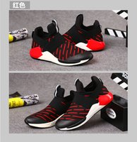 Wholesale Tubular Defiant S75250 Men And Women Shoes new Casual Sports Shoe Shoes Footwear discount Cheap Running shoes Men New popular Sneaker
