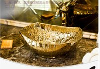 Wholesale Luxurious gold Ceramic art basin on stage