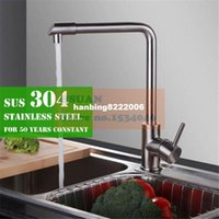 Wholesale 304 stainless steel brushed health material kitchen sink rotation mixer faucet design fashion High grade water tap