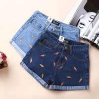 banana pants - 2016 Summer Women Korean fruit pineapple banana carrot fresh Oufan children embroidery was thin denim shorts pants