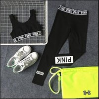 Wholesale 2016 Women Fall Fashion Sport suits Legging Crop Top VS Love Pink Skinny Pants Tank Top Running Gym Training Sets Yoga Tracksuits F823