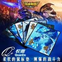 Wholesale PC mouse mat pad For LOL X250X2mm Goliathus Locking Edge Gaming Speed Version Mousepad For LoL