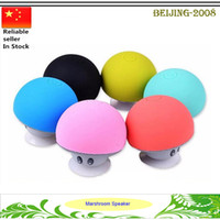 Wholesale Mushroom Bluetooth Speaker Car Speakers with Sucker Mini Portable Wireless Handsfree Subwoofer for Mobile Phones Tablet PC