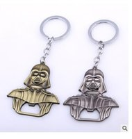 alloy tool steel bars - star wars Darth Vader keychain Bar Beer Bottle Opener Metal Alloy style model figure Kitchen Tools for souvenirs