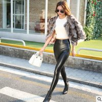 ankle length hair - Leather pants new autumn and winter Add hair thickening high elastic PU suede big yards outside ladies wear leggings