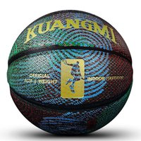 basket ball games - Kuangmi Fashion Cool Offical Size7 Basketball Indoor Outdoor PU Leather Basket Ball Wear non slip Varsity Fancy Basketball Game KMbb18
