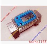 Wholesale Flowmeter Metering electronic turbo diesel petrol meter methanol table Liquid Flow Meter Steel formaldehyde oil oil alcohol