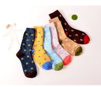 bear dance - 7 colors womens classical retro jacquard animal printing socks womens cotton cartoon bear dancing man llittle girl colorful short tube socks
