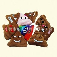 Wholesale 11 Styles Cushion Emoji Pillow Gift Cute Shits Poop Stuffed Toy Doll Christmas Present Funny Plush Bolster Rainbow Emoticon Pillows Toy CM