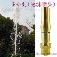 Wholesale Copper multi branch bubble aeration nozzle nozzle champagne fountain nozzle Yuzhu garden pond and a half inches points